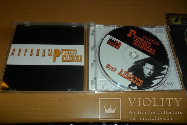 Диск CD сд Юрий Алмазов, фото №5