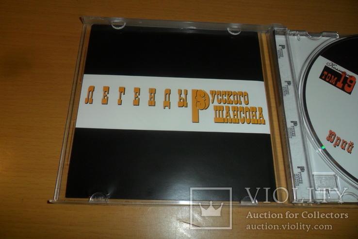 Диск CD сд Юрий Алмазов, фото №6