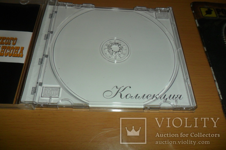 Диск CD сд Юрий Алмазов, фото №8