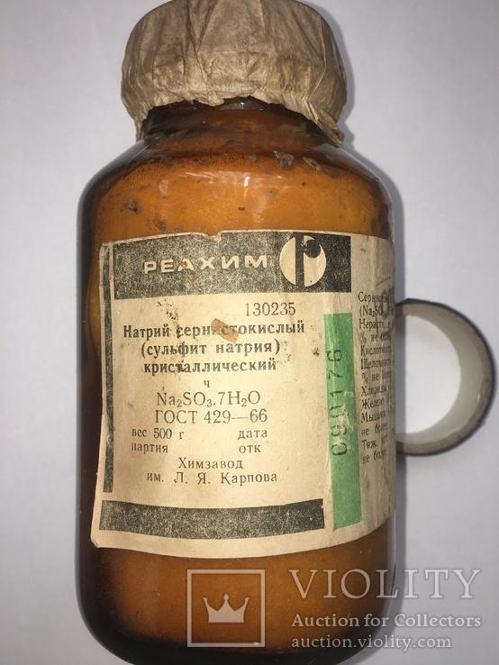 Сульфит натрия 500 гр., фото №2