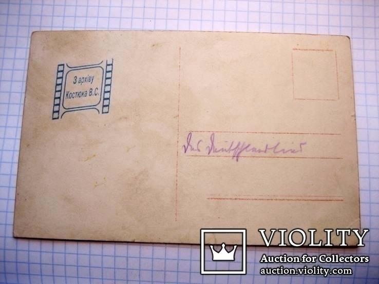 Старовинна листівка 4, фото №4