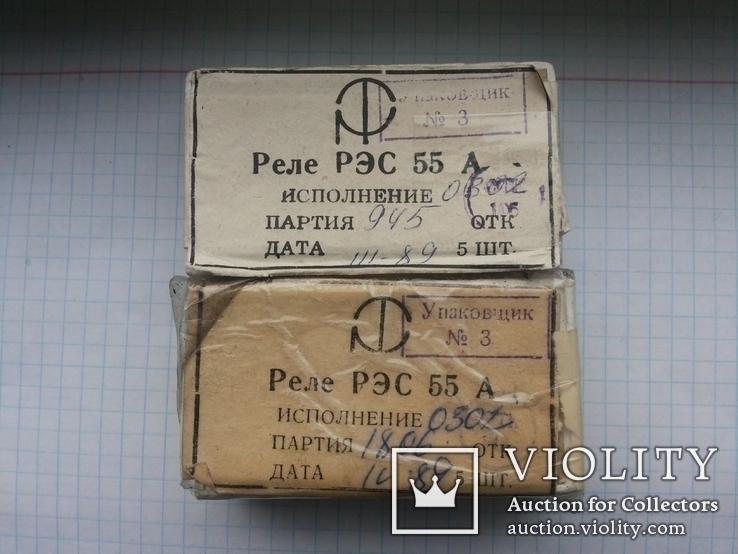 Реле РС 55 А паспорт 0302 10 шт, фото №2