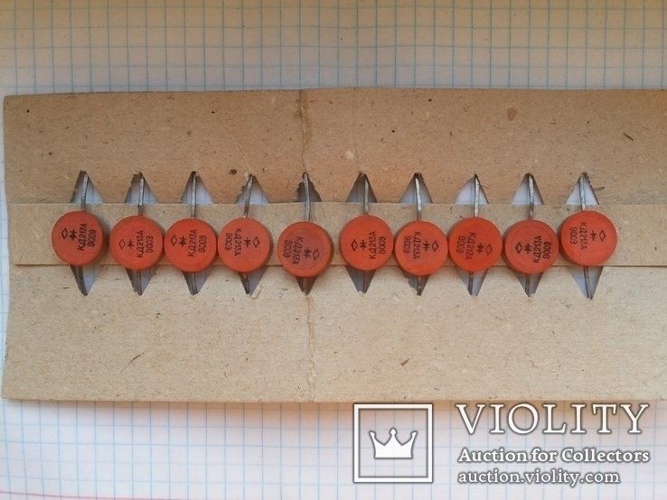Диод КД213А 200V 10A военприемка 10 шт, фото №2