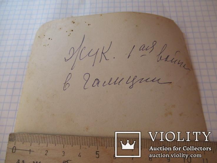 Военный на коне  1 мировая война в Галиции Жук, фото №9