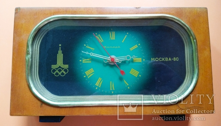 Часы янтарь Олимпиада Москва 80, фото №3