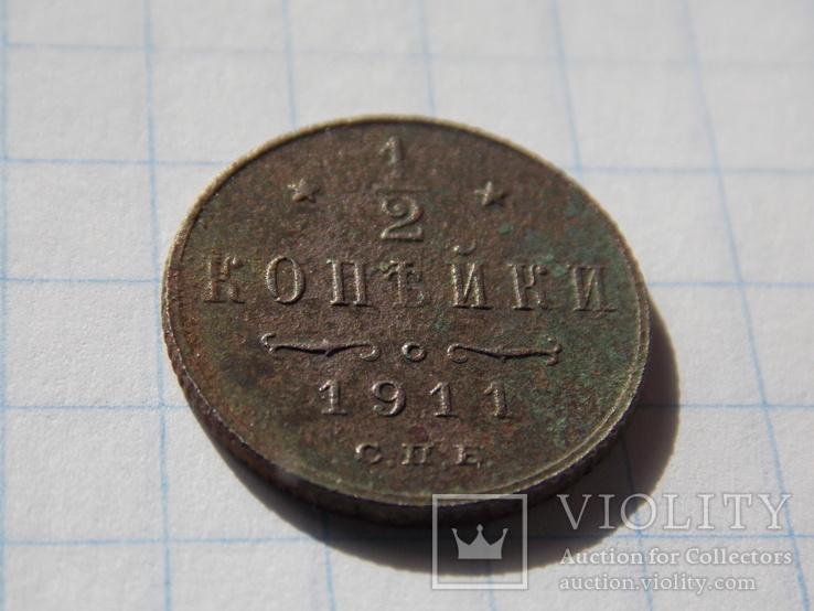 1/2 копейки 1911 года, фото №2