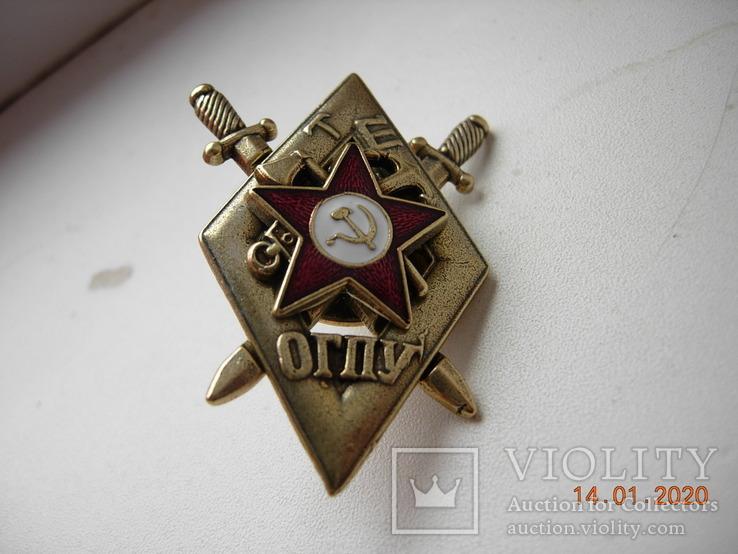 Ромб ОГПУ реплика., фото №2