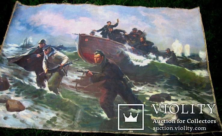 Морський бій - атака. Копія., фото №2