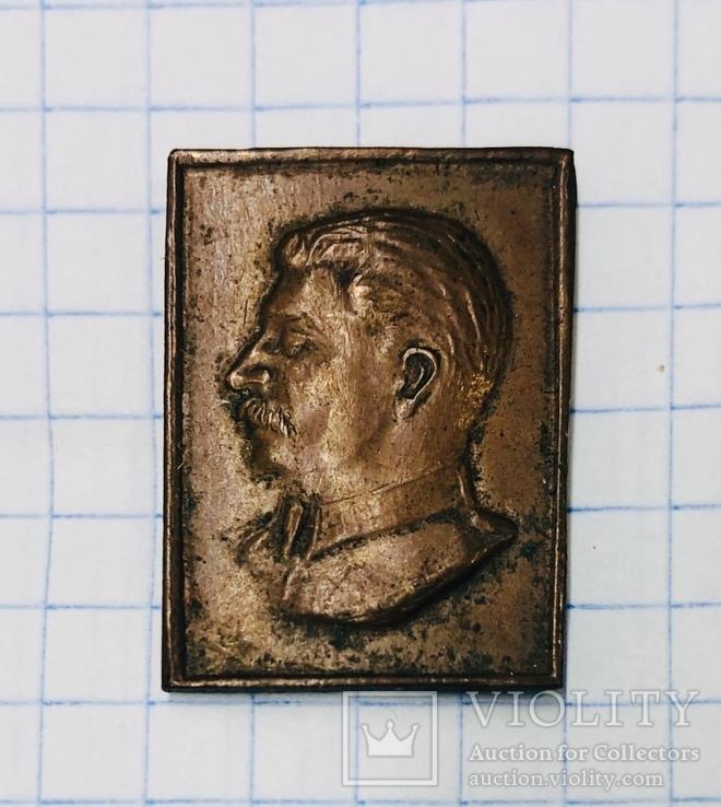 Знак Сталин, фото №2