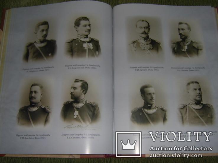 Русские офицерские шейные знаки Г.Э.Введенский, фото №6