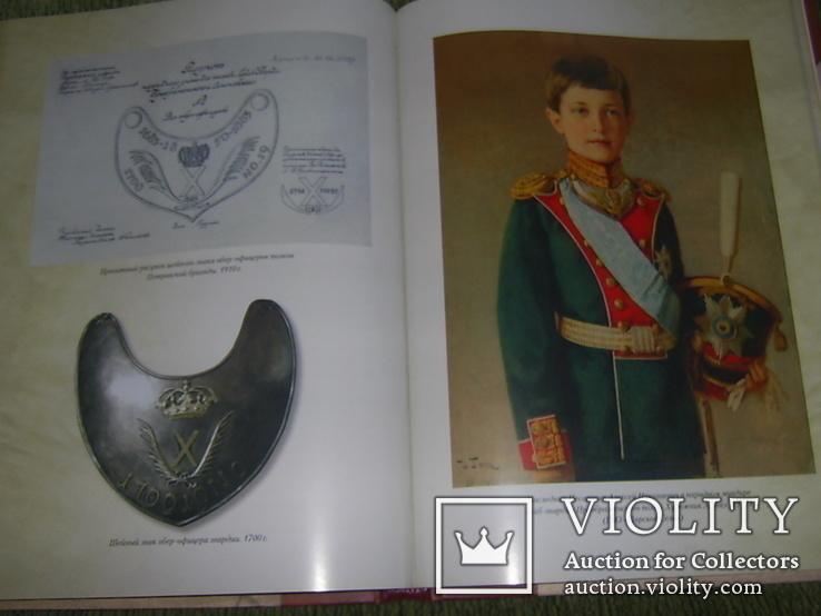 Русские офицерские шейные знаки Г.Э.Введенский, фото №9