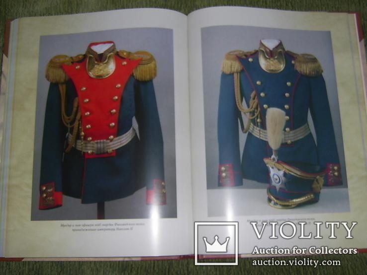 Русские офицерские шейные знаки Г.Э.Введенский, фото №10