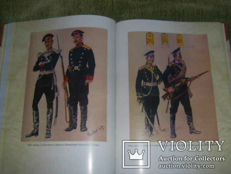 Русские офицерские шейные знаки Г.Э.Введенский, фото №13