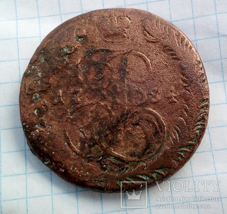 5 коп 1784 г, фото №3
