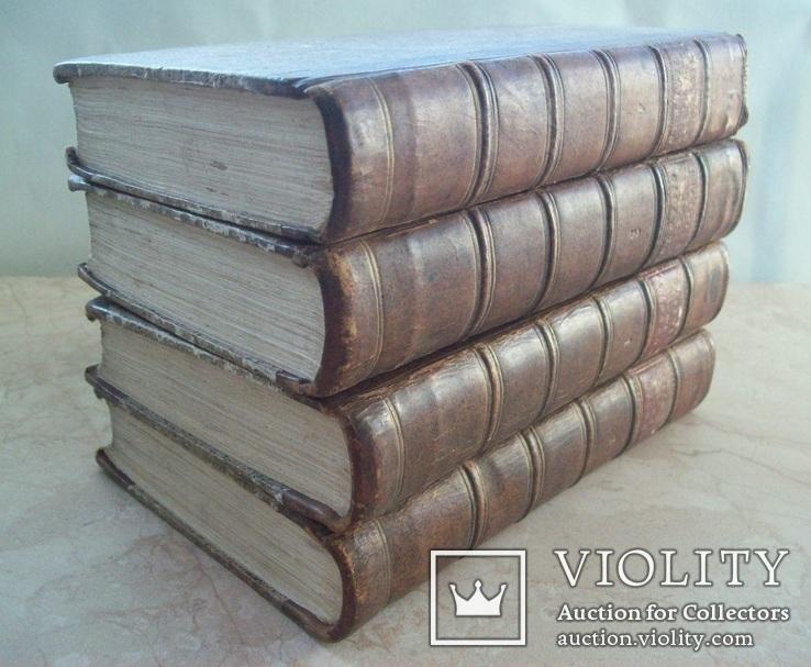 1749 г. История (комплект всі 4 томи)