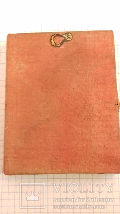 Ікона 1896р.  911см. Казанська, фото №9