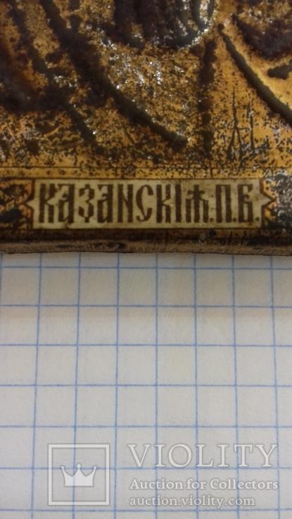 Ікона 1896р.  911см. Казанська, фото №10