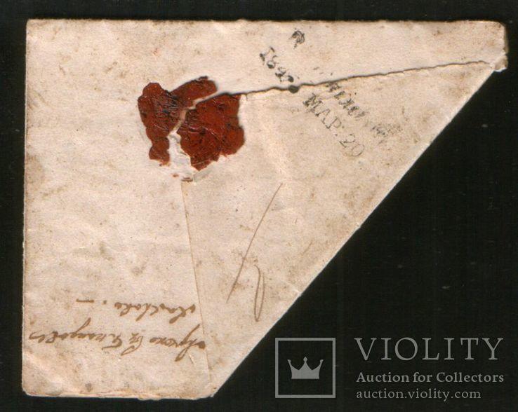 1843 Домарочный конверт из Владимира в Покров, фото №2