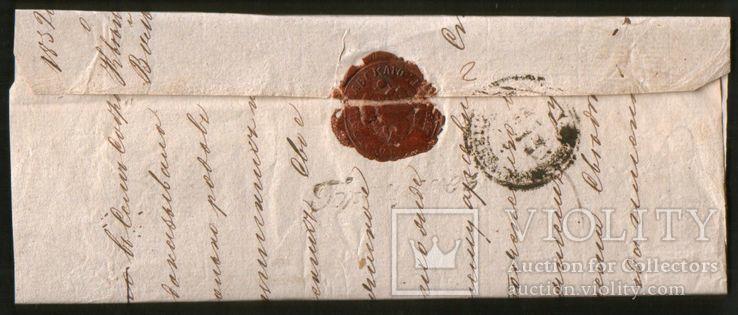 1832 домарочный конверт Брацлав - Каменец-Подольский, фото №2