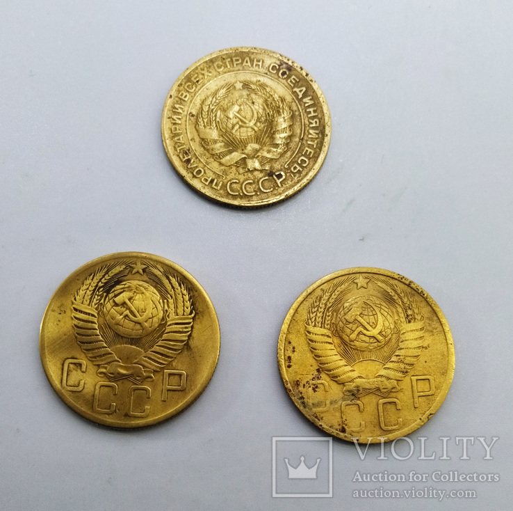 5 копеек РСФСР и СССР, 3 штуки, фото №3