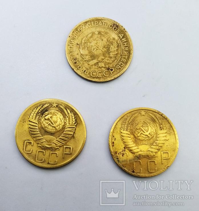 5 копеек РСФСР и СССР, 3 штуки, фото №7
