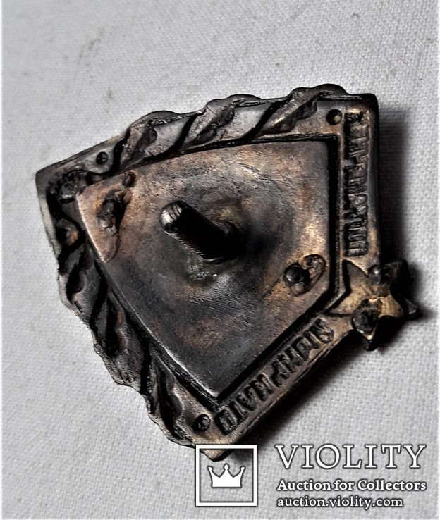 Знак Отличный пограничник МВД, копия, сборный на заклепках, фото №8