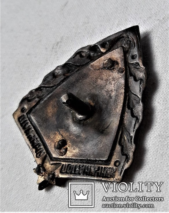 Знак Отличный пограничник МВД, копия, сборный на заклепках, фото №9