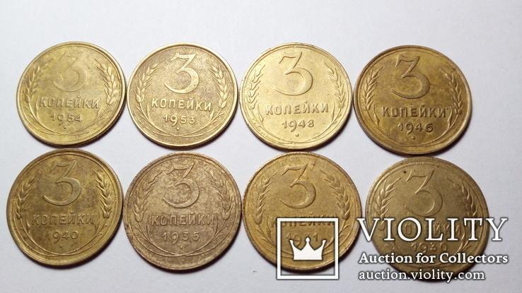 3 Копейки1954,53,48,46,40,35,31,30., фото №2