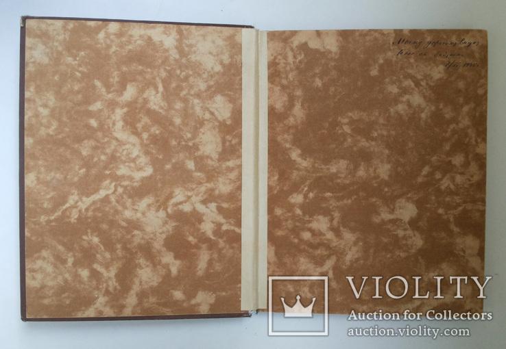 Пушкин А С Избранные произведения 1946 формат 20х26, фото №4