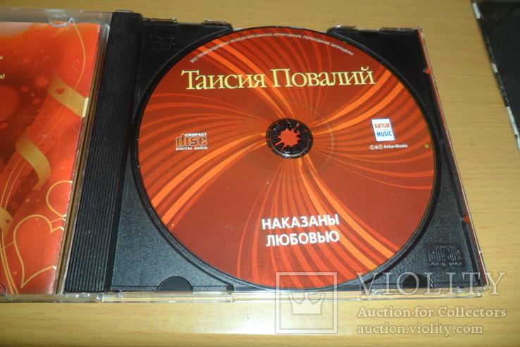 Диск CD сд Таисия Повалий. Наказаны Любовью, фото №8