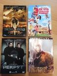 DVD 4 шт, фото №2