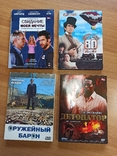DVD 4 фильма, фото №2