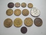 Монеты СССР 13 шт, фото №4