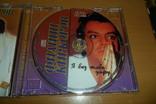 Диск CD сд Филипп Киркоров . Я без тебя умру ., фото №7