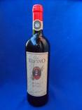 Вино Don ELVINO ROSSO 0.75 L gr 11 Италия