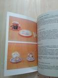 """Петр Саралиев """"Мужчина на кухне"""" 1986р., фото №6"""