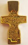 Крест нательный . Федоровский нательный крест ., фото №4