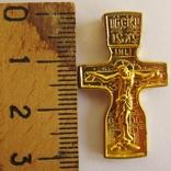 Крест нательный . Федоровский нательный крест ., фото №6