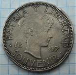 1 песо 1897 год Куба. См. обсуждение., фото №5