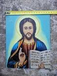 Икона Иисуса Христа   (2), фото №4