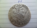 Орт 1623 год, фото №2