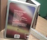Словарь Международных отношений и права, на 4х языках, Польша, фото №3