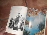 Уманское чудо Софиевка Умань 1977г. Роготченко, фото №8