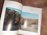 Уманское чудо Софиевка Умань 1977г. Роготченко, фото №11