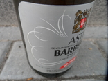 Шампанское Игристое вино BARBERO  0.75L gr 12.5 ASTI Италия фото 6