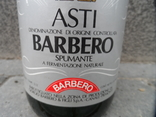 Шампанское Игристое вино BARBERO  0.75L gr 12.5 ASTI Италия фото 10