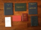 Корочки, документы, билеты, удостоверения, диплом, фото №2
