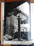 Прага архитектура в фотографиях 1975 формат 25х35, фото №9