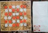 Игра Башня СССР, фото №2