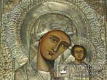 Казанская Присвятая Богородица 31\25.5см, фото №2